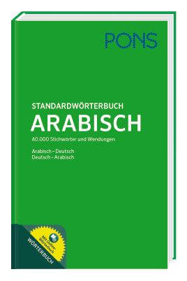 PONS Standardwörterbuch arabisch