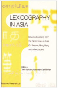 lexicography in asia