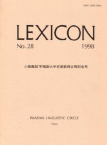 lexicon 28 1998